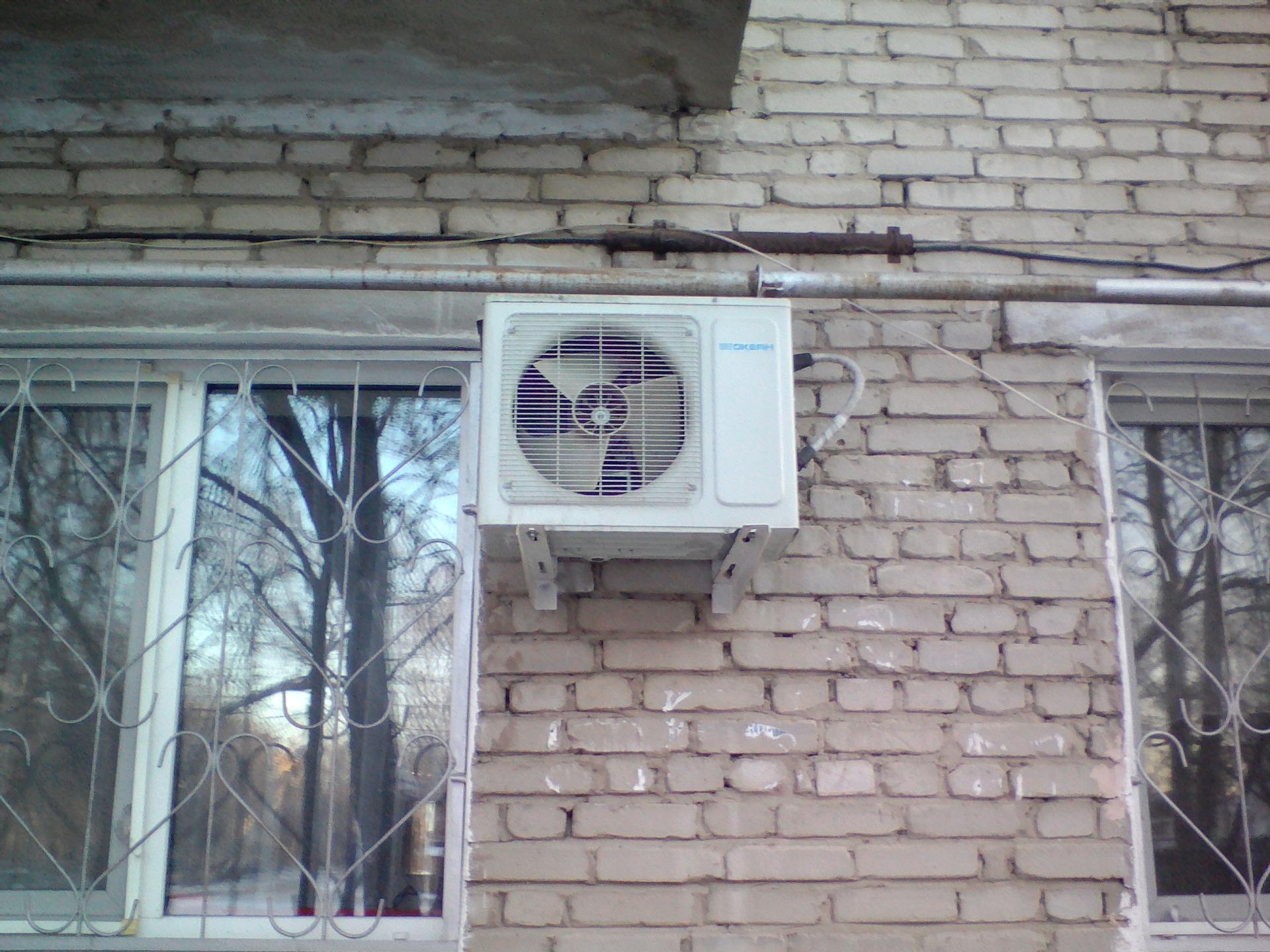 Купить кондиционер в Хабаровске с установкой